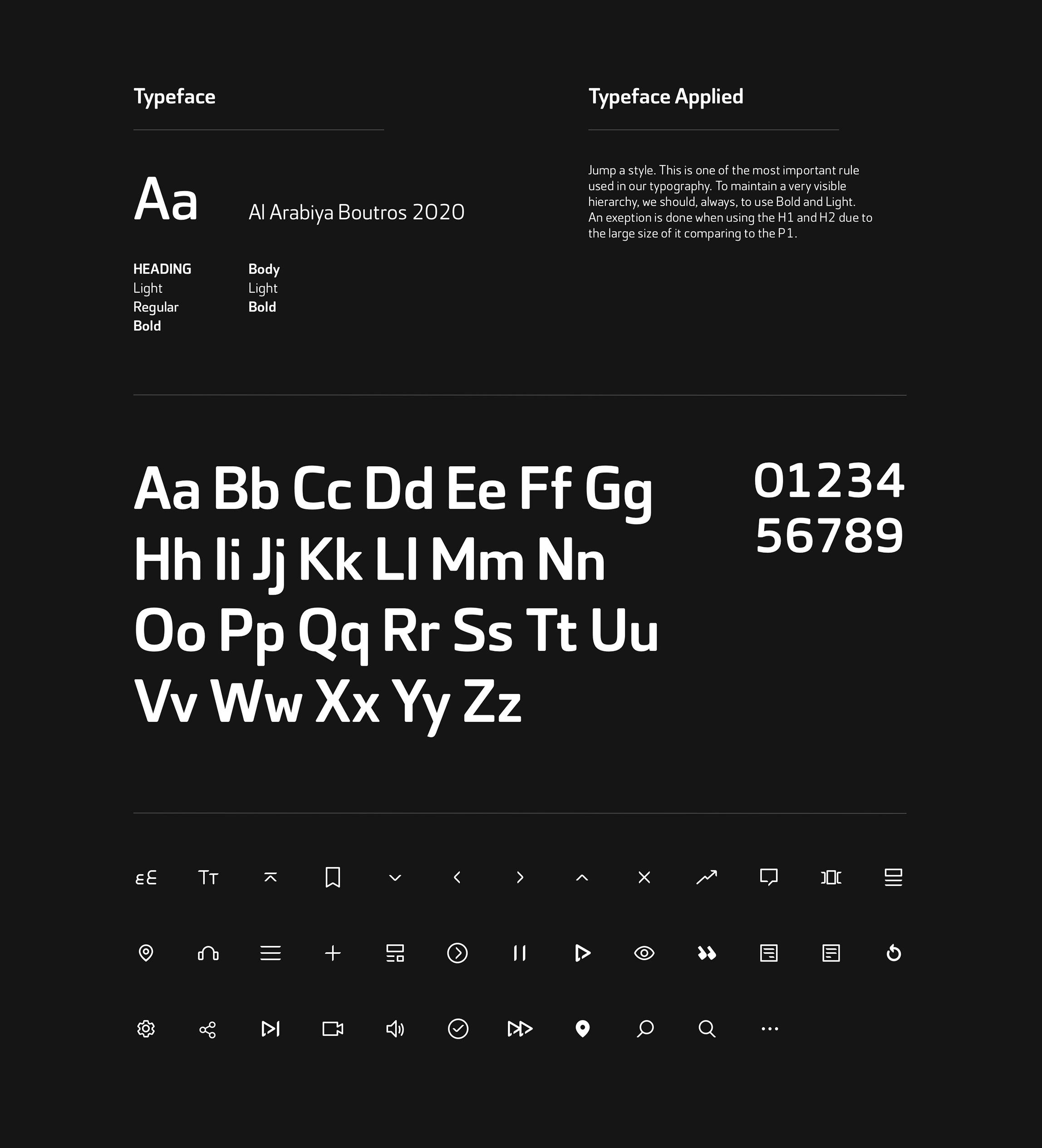 Half_Type_Icons